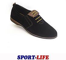 Замшевые туфли VadRus в черном цвете