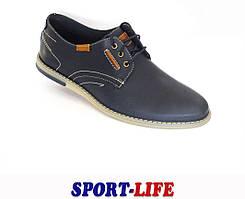 Мужские туфли VadRus натуральная кожа в синем цвете