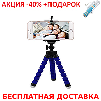 Гибкий мини штатив тринога трипод для телефона камеры 17 см черный осьминог паук+Монопод, фото 1