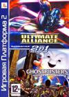 Сборник игр PS2: Ghostbusters / Marvel Ultimate Alliance