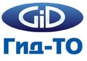 Торговое оборудование ГИД-ТО