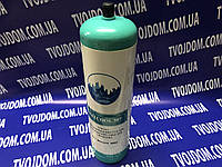 Хладон Фреон Bestcool R-507 0,650кг усиленный стальной баллон под клапан шредера