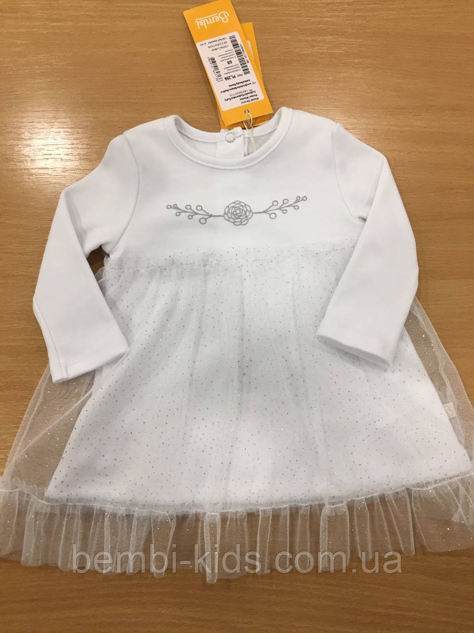 Платье для крещения на девочку. ПЛ 256
