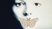 Пин Молчание Ягнят ночной мотылек бабочка значок брошь