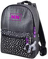674eef1a5385 Для девочки подростка рюкзак в Украине. Сравнить цены, купить ...