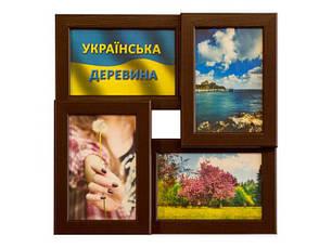 Мультирамки на 4 фото