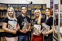 Международная выставка в г. Львов!
