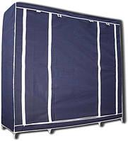 🔝 Портативный тканевый складной шкаф-органайзер для одежды на 3 секции - тёмно-синий | 🎁%🚚