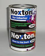 0.5 л Светящаяся краска Noxton для Интерьера  Белая днем/голубое свечение в темноте