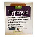 Хипергад (Hypergad Capsules, Nupal Remedies) безопасное средство для лечения всех типов гипертонии, 50 капсул, фото 2