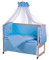 Детская постель Qvatro Ellite AE-08 аппликация  голубой (мишка стоит с сердцем), фото 1