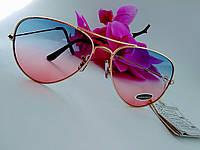 Имиджевые градиентные солнцезащитные очки капельки авиаторы розово-голубые (097)