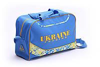 Сумка спортивная С380 с символикой Украины