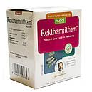 Ректамритам-При заказе любых товаров на сумму от 500 грн., мы дарим* 3 упаковки препарата Ректамрит, фото 3