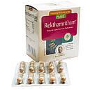 Ректамритам-При заказе любых товаров на сумму от 500 грн., мы дарим* 3 упаковки препарата Ректамрит, фото 2