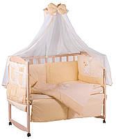 Детская постель Qvatro с аппликацией (8 элем.,со змейками на защите).  бежевый (винни с пчелкой), фото 1