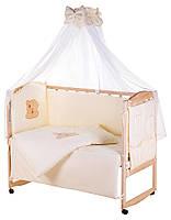 Детская постель Qvatro Gold AG-08 аппликация  бежевый (мишка мордочка штопанная), фото 1