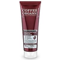 Organic Shop Био-шампунь Кофейный для быстрого роста волос, Naturally Professional, 250 мл