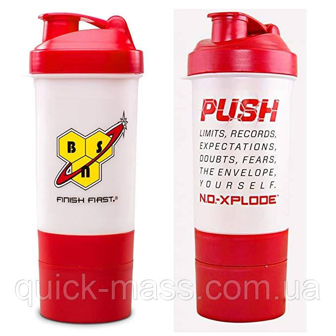 Шейкер BSN Push Shaker 3 in 1 600ml