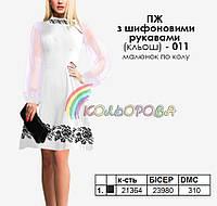 Заготовка під вишивку плаття жіночого з шифоновими рукавами КЛЬОШ ПЖ шифон (кльош)-011