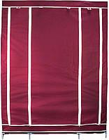 Тканинна шафа для одягу, на 3 секції, колір – Бордовий, портативна складана шафа