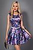 Платье  мод 371-11 размер 44