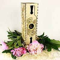 """Декоративная коробка для вина """"Лоза"""""""