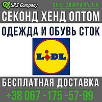 3dcb1aee1e4808 Секонд хенд оптом в Украине. Сравнить цены, купить потребительские ...