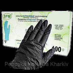Перчатки SFM нитриловые текстурированные черные M (1уп/100шт)