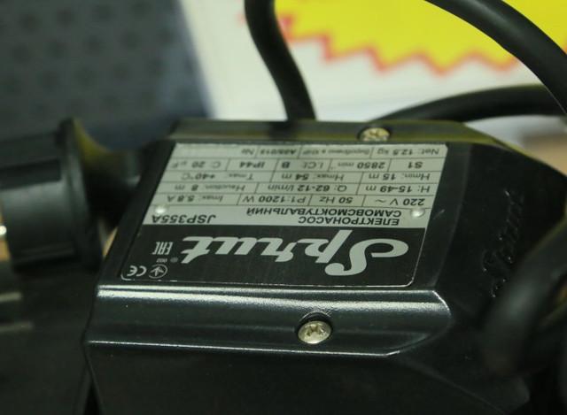 Центробежный насос Sprut JSP 355A