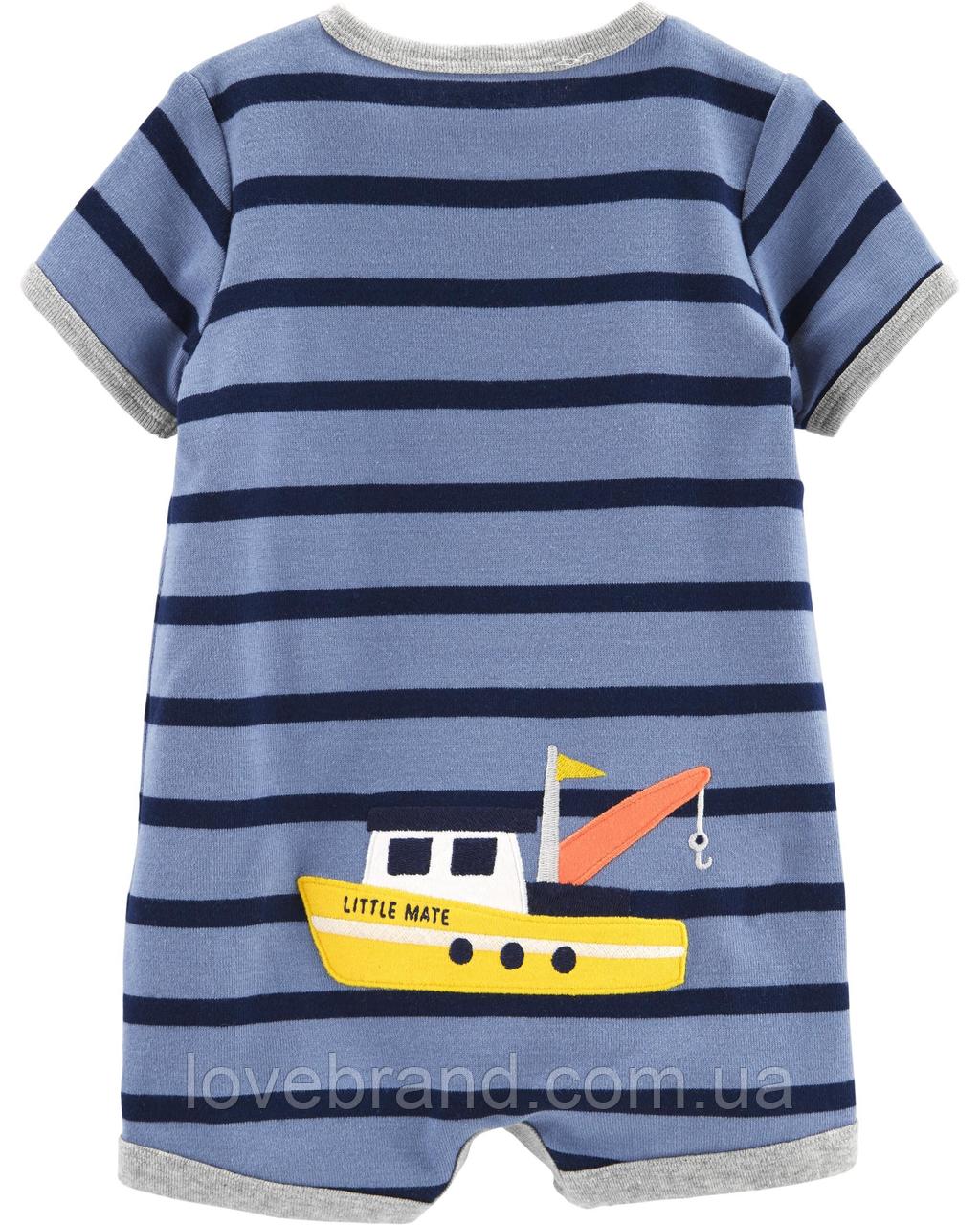 """Песочник Carter's для мальчика """"Лодка море"""" синий в полоску ромпер для малыша картерс"""