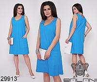 3b576265d3f3ff8 Летнее платье из льна большого размера цвет голубой Размеры: 48,50,52,