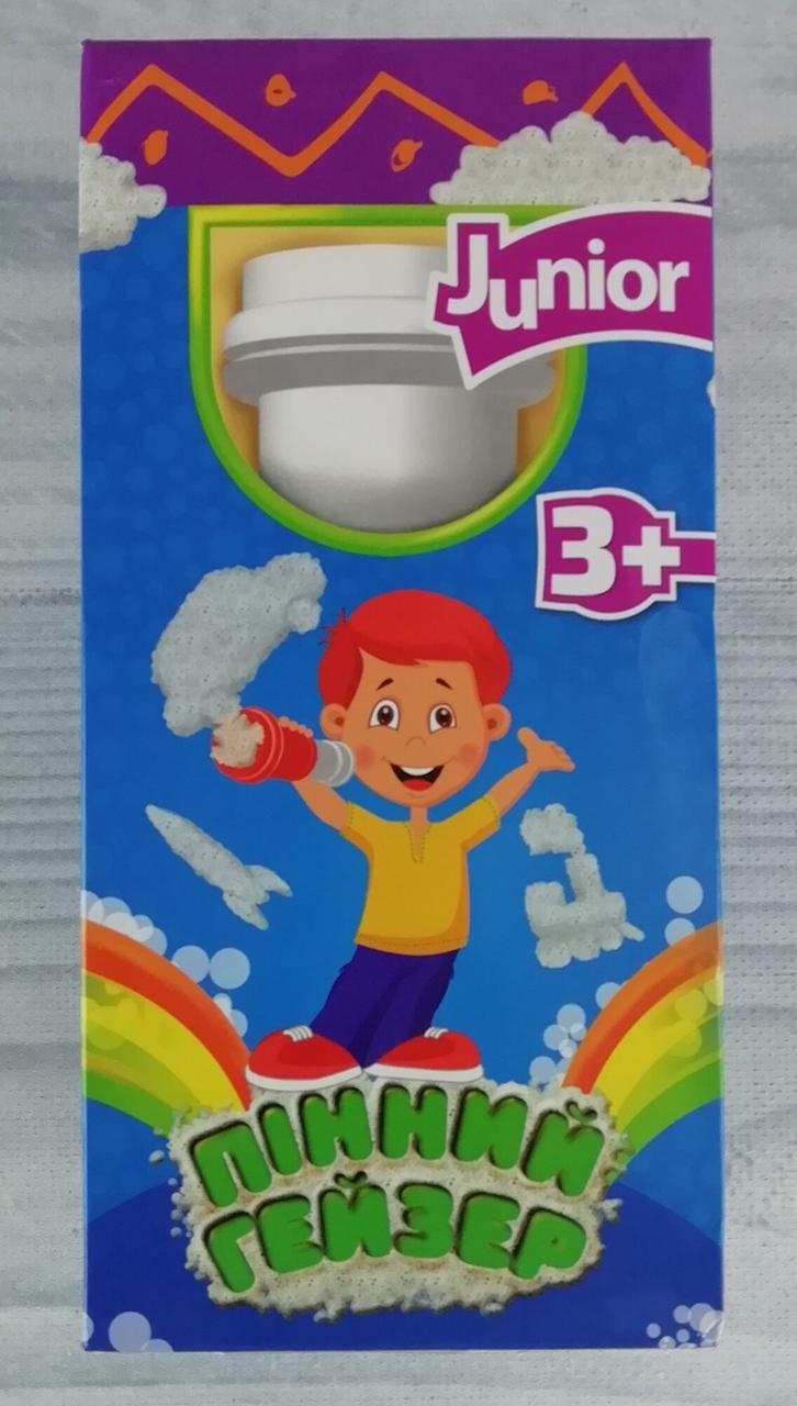 """Мыльные пузыри """"Пенный гейзер"""" Junior 928046 Украина"""
