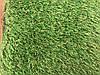 Искусственная трава NT 30 мм., фото 3