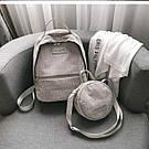 Рюкзак  вельветовый с сумочкой серый Mochila (AV166/2), фото 2