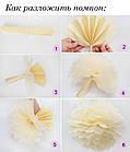 Бумажный помпон для оформления 35 см нежно-розовый, фото 3
