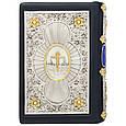 """Библия """"Новый Завет"""" в кожаном переплете декорирована с элементами позолоты и серебра, фото 5"""