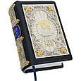"""Библия """"Новый Завет"""" в кожаном переплете декорирована с элементами позолоты и серебра, фото 2"""