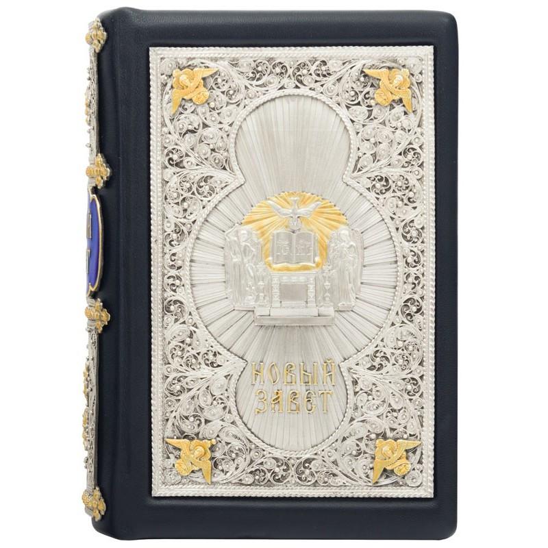 """Библия """"Новый Завет"""" в кожаном переплете декорирована с элементами позолоты и серебра"""