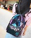 Рюкзак с пайетками меняющий цвет синий Mojoyce (495\4), фото 7
