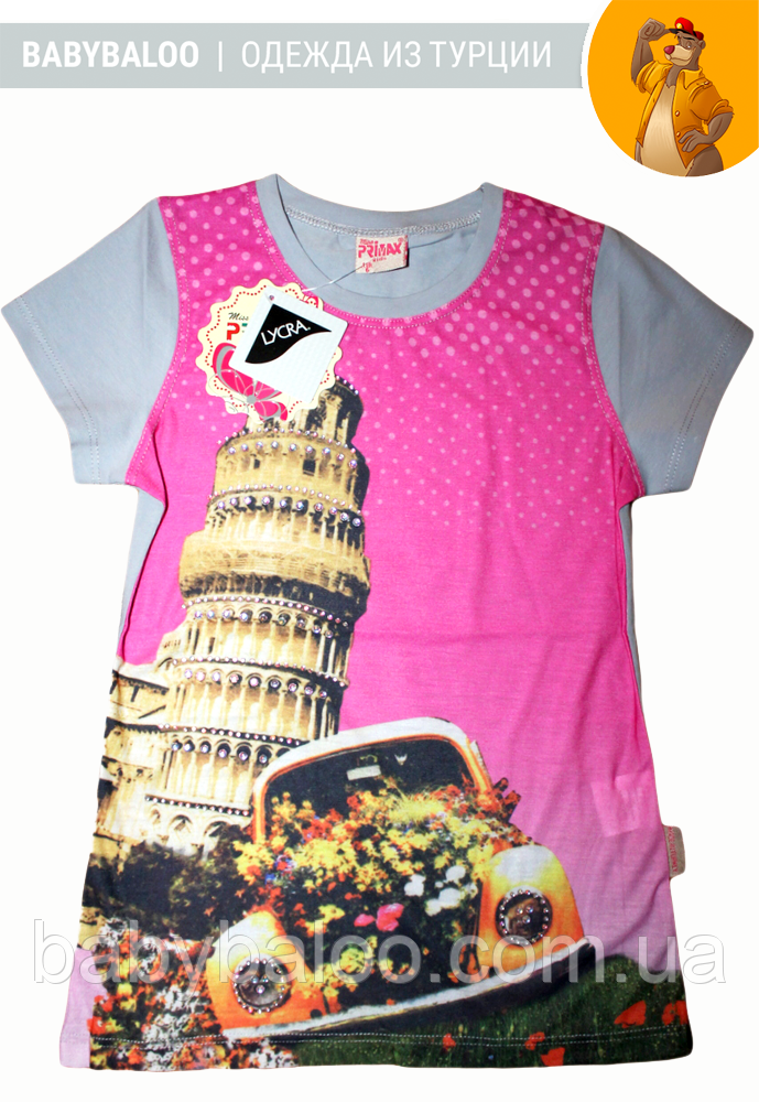 "Качественная футболка ""Вавилон""(рост от 116 до 152 см )"