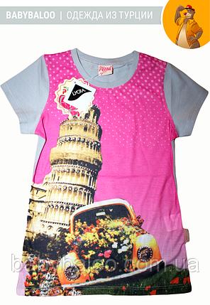 """Качественная футболка """"Вавилон""""(рост от 116 до 152 см ), фото 2"""