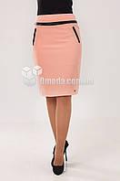 Молодежная юбка жасмин  пудра 46 размер