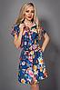 Платье мод 475-4,размер 50-52, электрик
