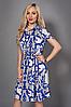 Платье мод 476-7,размер 44-46,46-48,48-50 молочное