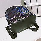 Рюкзак с пайетками меняющий цвет синий Mojoyce (495\4), фото 5
