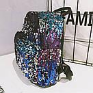 Рюкзак с пайетками меняющий цвет синий Mojoyce (495\4), фото 3