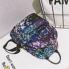 Рюкзак с пайетками меняющий цвет синий Mojoyce (495\4), фото 4
