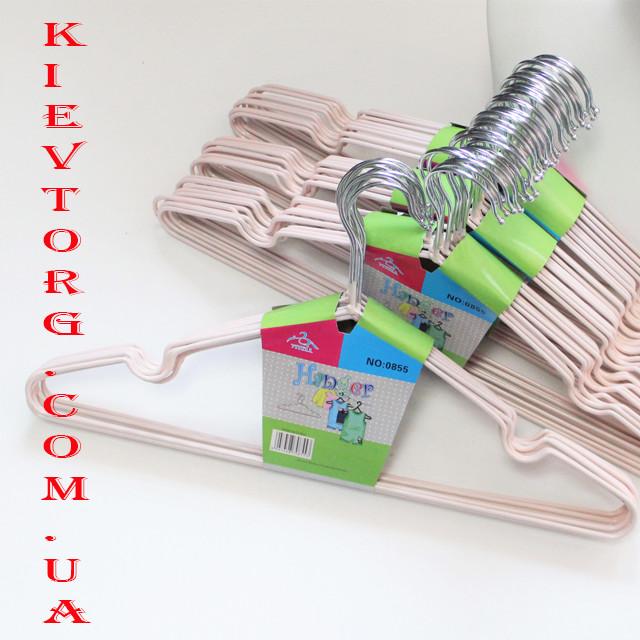 Плечики вешалки металлические в силиконовом покрытии цвета пудра, 40 см