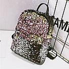 Рюкзак с пайетками меняющий цвет золотой Mojoyce (495\4), фото 5